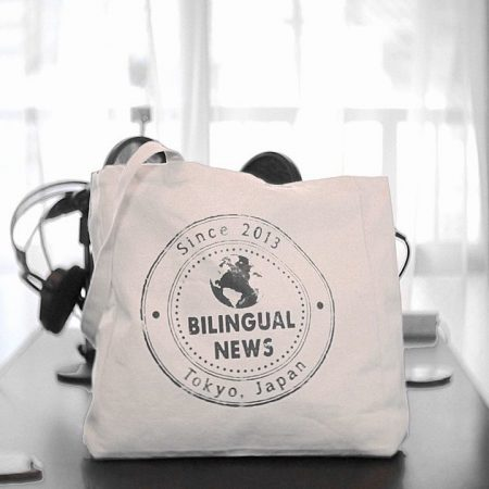 BN Ecobag | BN エコバッグ