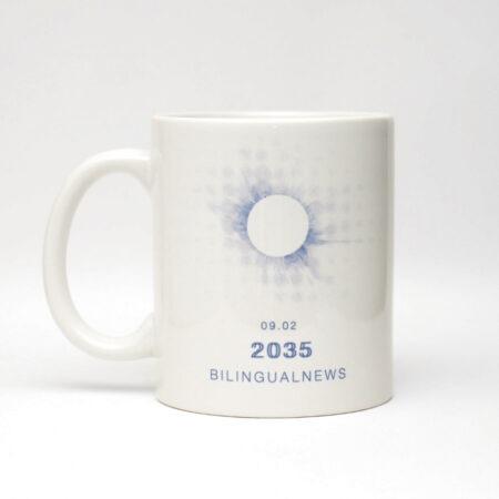 BN Mug | BN マグ
