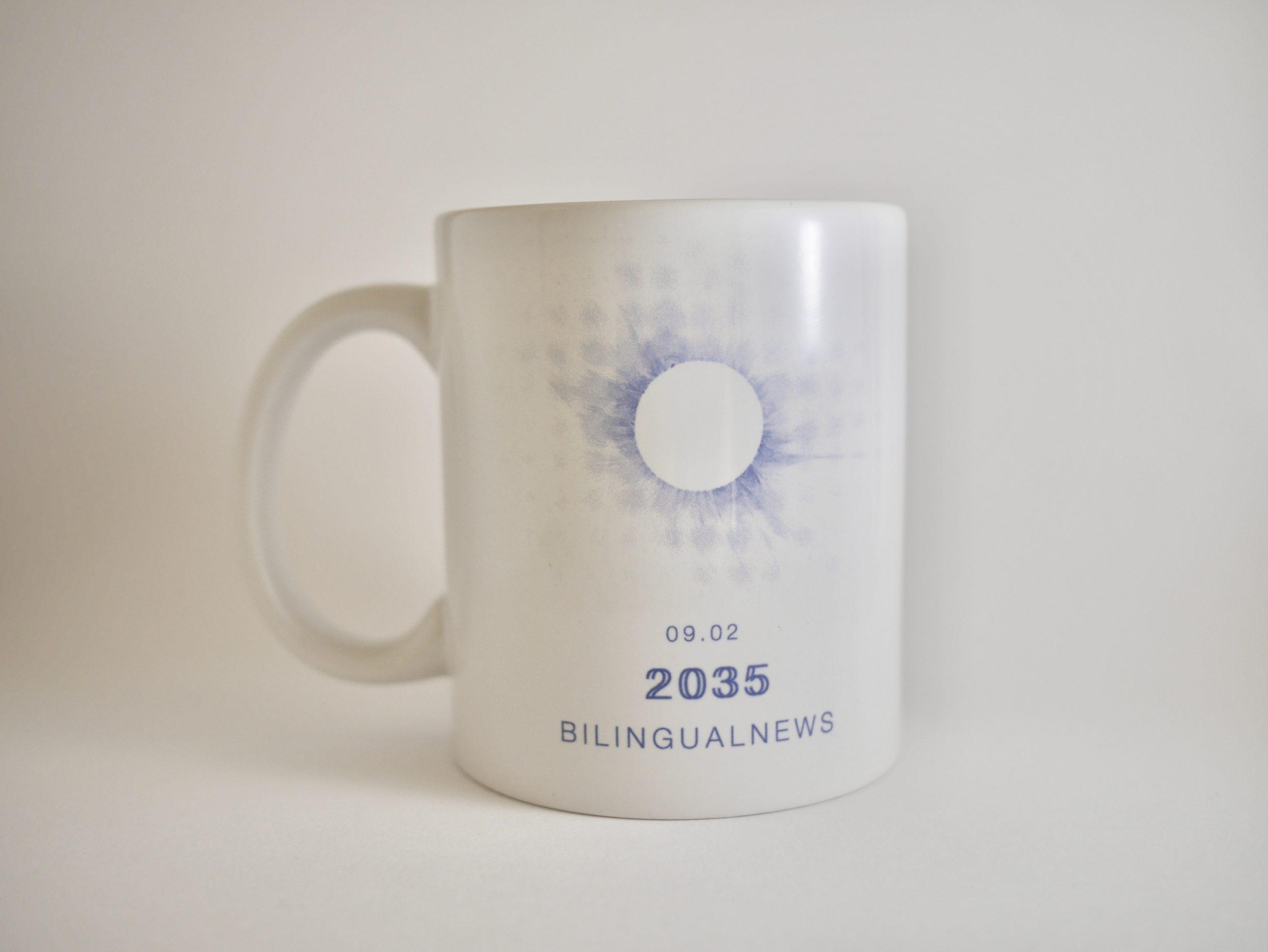 BN Neko Mug | BN ねこマグ