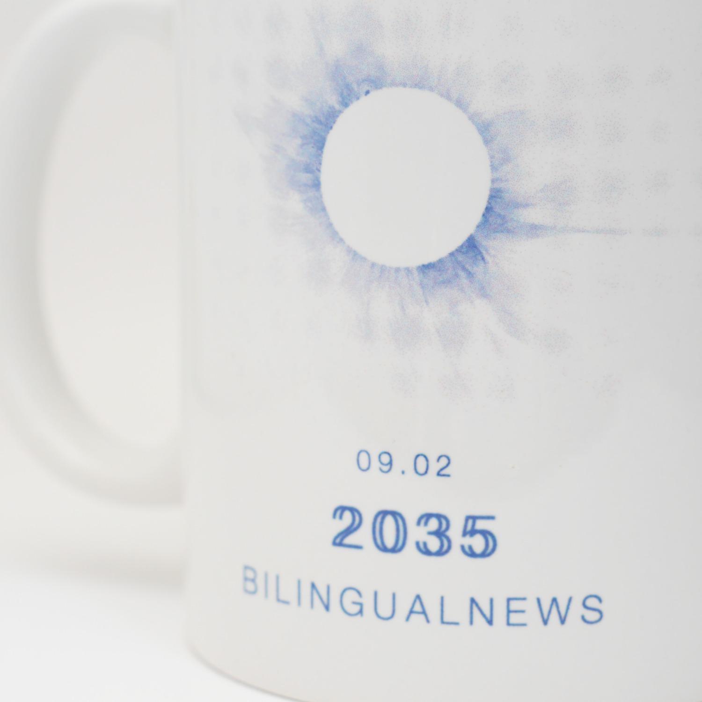 BN Neko 2035