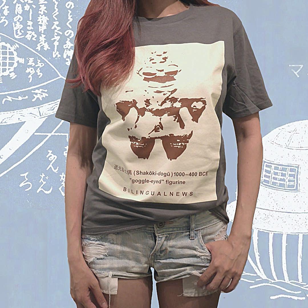 Doguu T-Shirt |土偶 tシャツ
