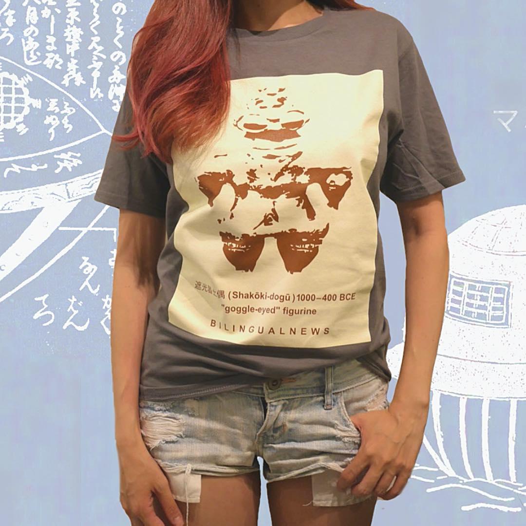 Dogu tshirt   土偶 tシャツ マミ