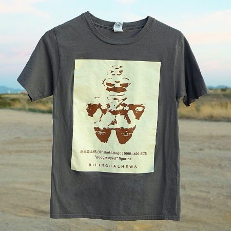 Dogu tshirt | 土偶 tシャツ