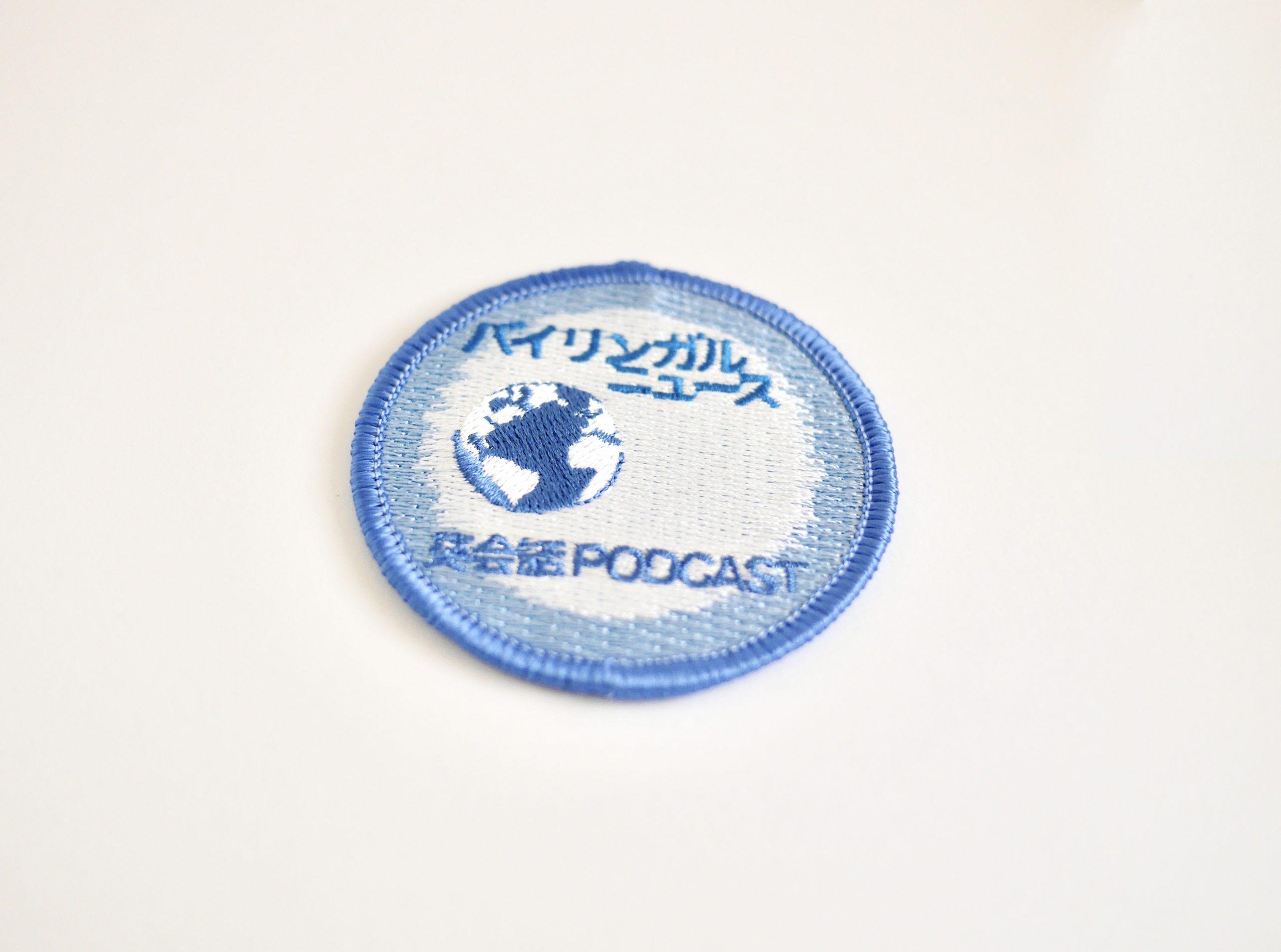BN Logo Patch | BN ロゴワッペン