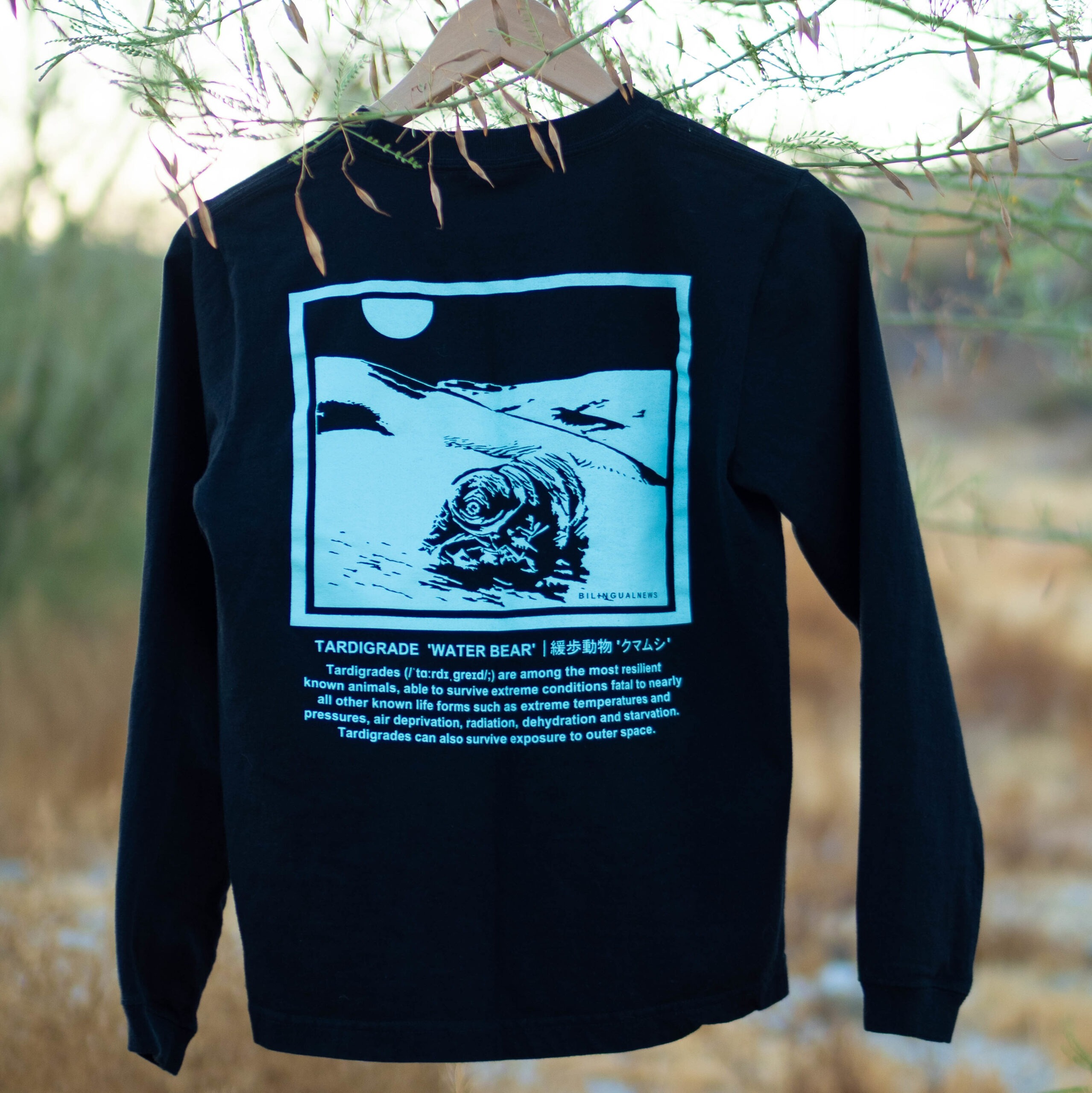 Tardigrade Long-Sleeve | クマムシ 長袖